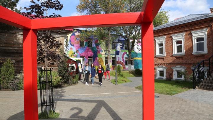 На развитие «Арт-квадрата» в Уфе потратят 1 миллиард рублей