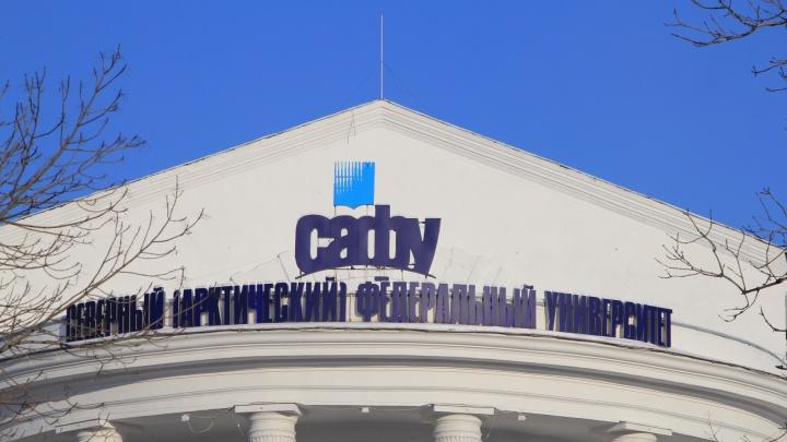 САФУ выплатил сотрудникам 30 млн рублей задолженности по зарплате после вмешательства прокуратуры