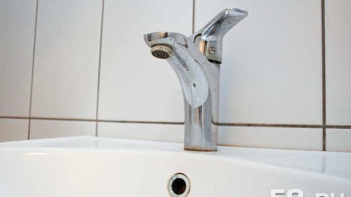 В Перми из-за ремонта труб без воды останутся жители 300 домов. Карта отключений