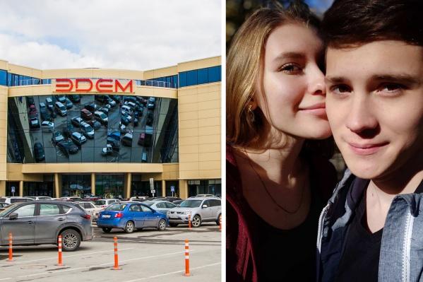 Трагедия в ТЦ «Эдем» произошла 29 июня вечером