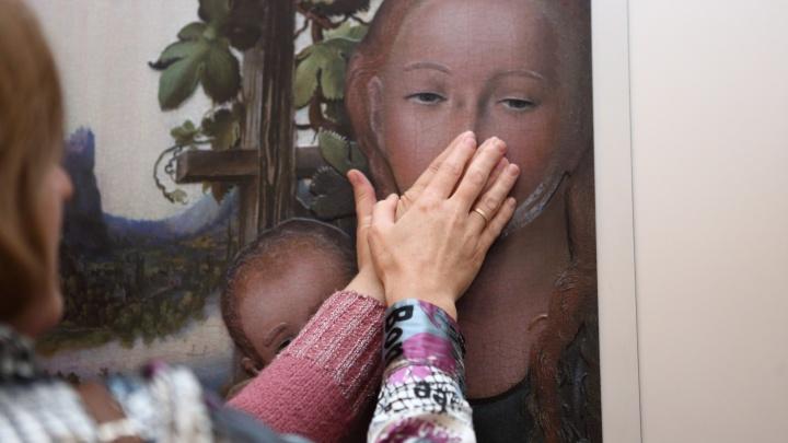 В Тюмени откроется уникальная выставка тактильных картин