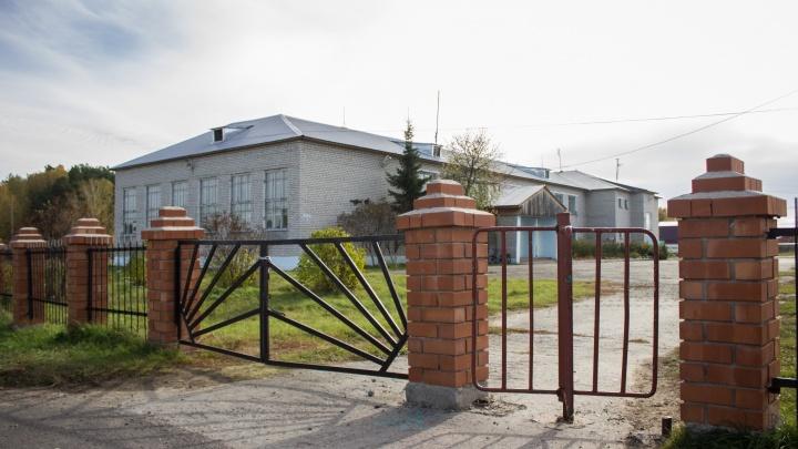 Класс для четырёх детей. Как работает самая маленькая школа в Тюменском районе