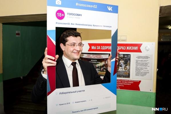 Глеб Никитин активно участвовал в выборной кампании