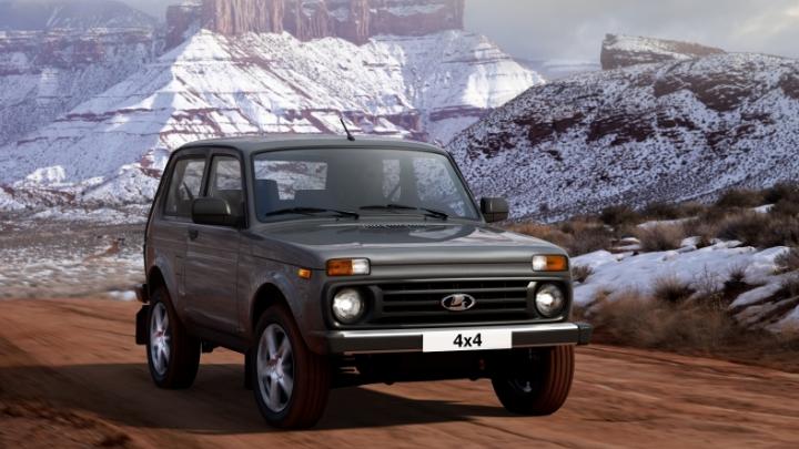 Возвращение легенды: в «Автоцентре на Заводском» представили новую Lada 4х4