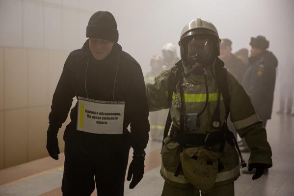 По легенде, пожар случился на станции метро «Золотая Нива»