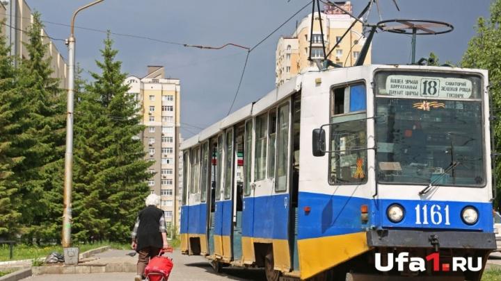 Стала известна судьба трамвая в Уфе