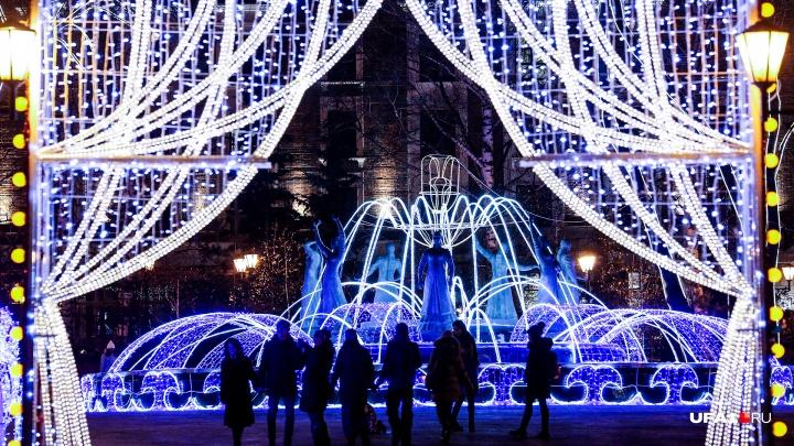 Гид по новогодней Уфе: разглядываем интерактивную карту вечеринок