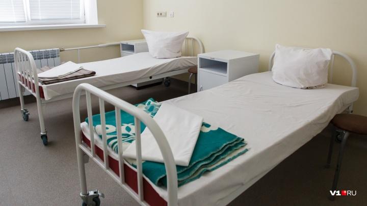 В Волгограде за 32 миллиона спроектируют новую инфекционную больницу