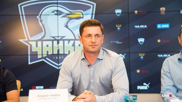 ФК «Чайка» опроверг причастность владельца клуба к подтасовке результата матча
