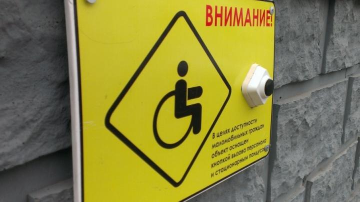 Обустройство пещеры и мюзикл для инвалидов: в Башкирии выделили субсидии общественникам