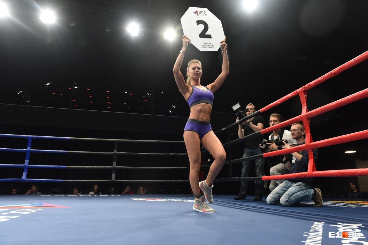 Евгения Шангареева тоже прекрасно смотрелась на ринге, и судьи это оценили