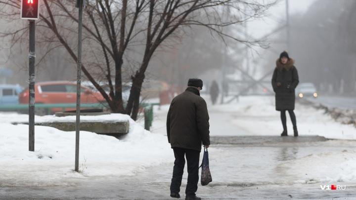 Порывистый ветер, ночные морозы и гололёд: в Волгоградской области начинаются температурные «качели»
