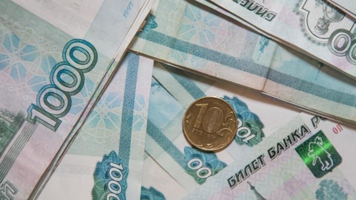 Вахтовикам в Башкирии выплатили 313 миллионов рублей долга по зарплате