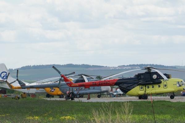 Вертолет нужен правительству, чтобы летать в отдаленные районы края