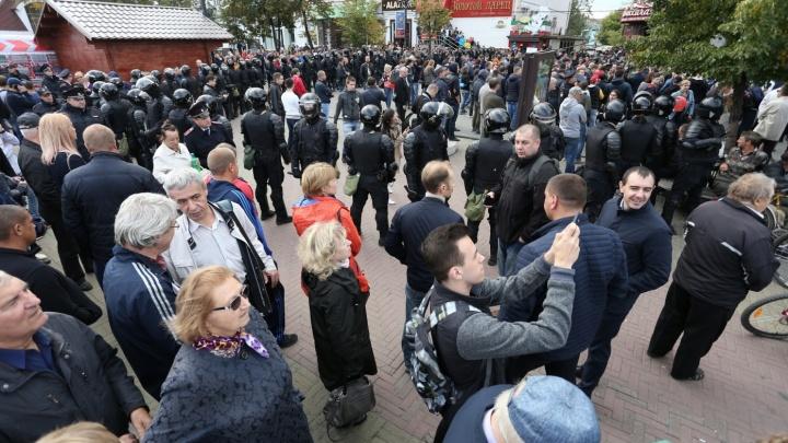 Челябинке вынесли приговор за оскорбление полицейского на митинге против пенсионной реформы