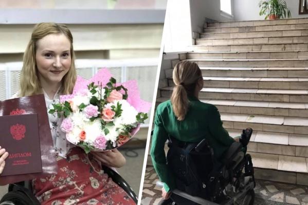 Светлана Яковлева — первая студентка-колясочница, получившая красный диплом