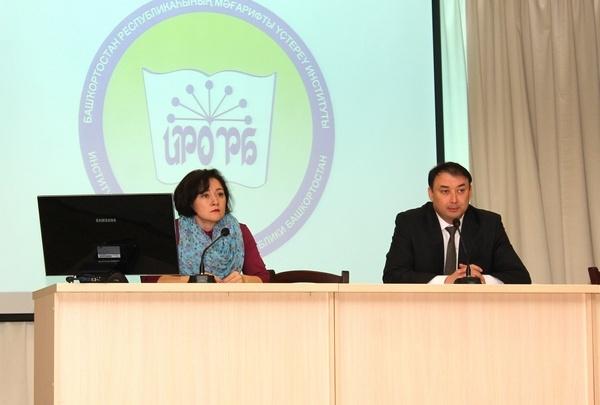Гульназ Шафикова вступила в должность и.о. ректора Института развития образования