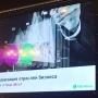 МегаФон представил первый в России тариф дляуправления NB-IoT-устройствами