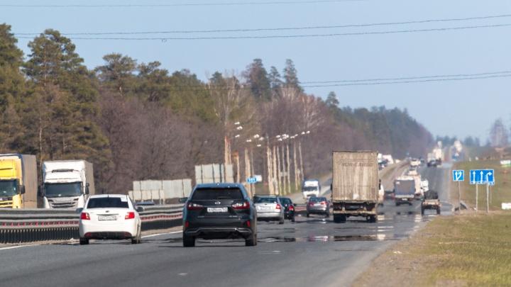 Власти подсчитали, сколько машин проехало по дорогам Самарской области в 2019 году