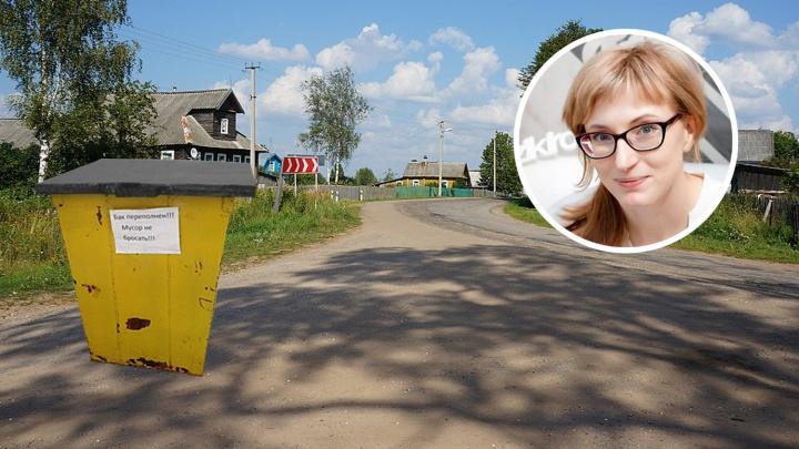 До мусорного бака — 2 км и квитки за умерших: Александра Павлова — об издевательстве над селянами