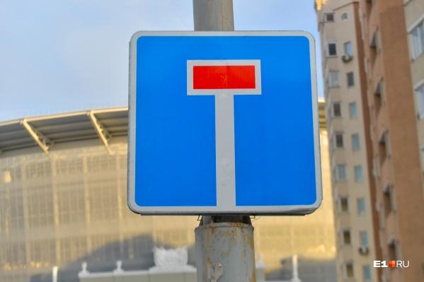 Теперь дорожные знаки могут подсвечиваться круглосуточно