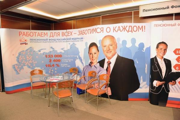 С 2015 года красноярцы 1967 года рождения и моложе могут переводить свои средства в некоммерческие фонды и получать проценты