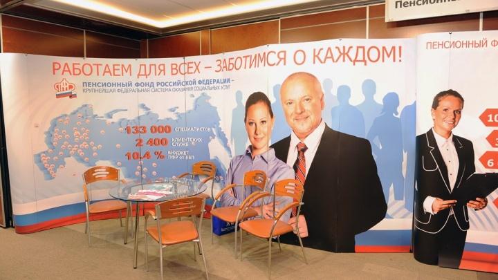 Женщина из Красноярска узнала, что ее пенсию в Татарстане перевели совсем в другой пенсионный фонд