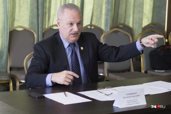 Владимир Алейников проработал в администрации Челябинска 25 лет, а сегодня ему указали на дверь
