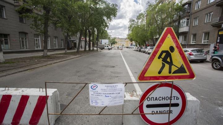 Энергетики на три недели перекрыли улицу в центре города