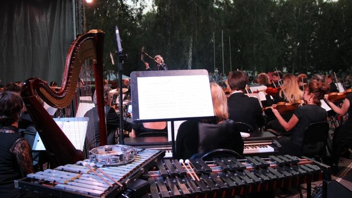 Омский симфонический оркестр сыграет хиты Queen, Scorpions, «Кино» и «Гражданской обороны»