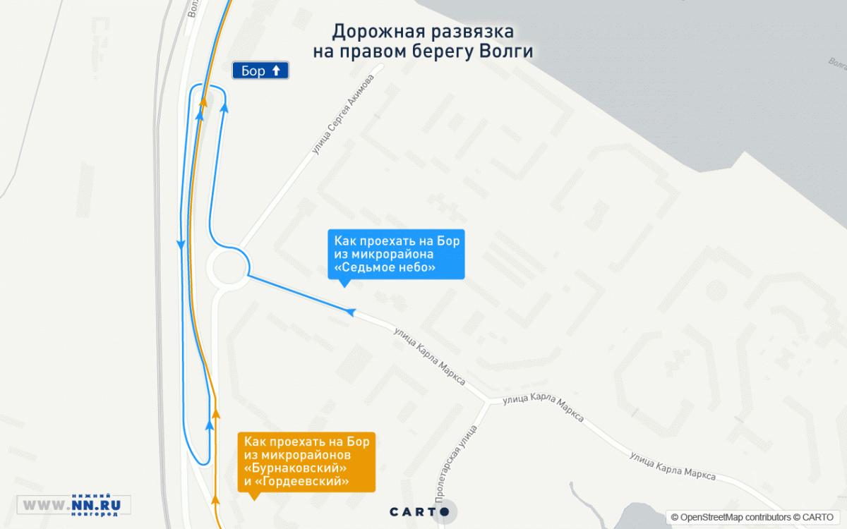 Новый Борский мост через Волгу открыли вНижнем Новгороде