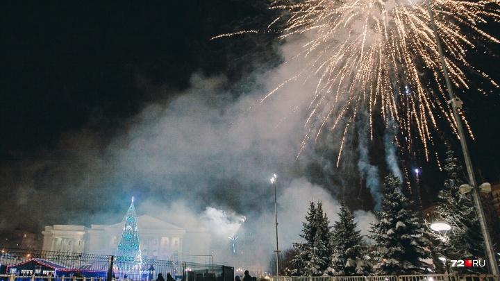 Следим за открытием главной новогодней ёлки в Тюмени в прямом эфире
