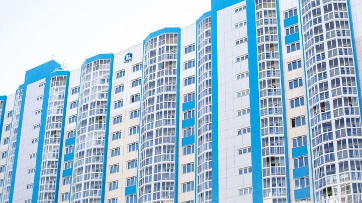 Жители левого берега стали меньше снимать квартиры