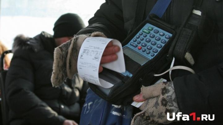 Девять больных вопросов «Башавтотрансу»: что ждёт крупнейшее предприятие республики