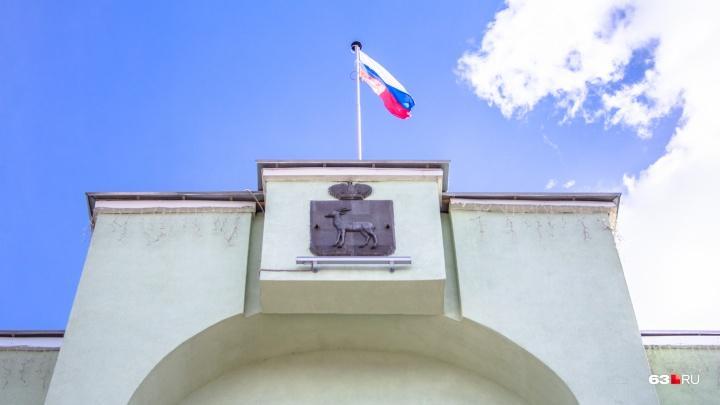 Компенсируют дефицит денег кредитом: мэрии Самары дали еще один займ в 500 миллионов рублей
