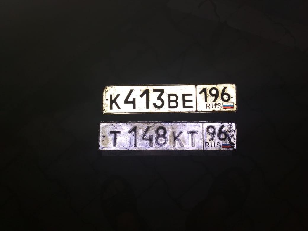 Эти номера найдены на улице Белинского