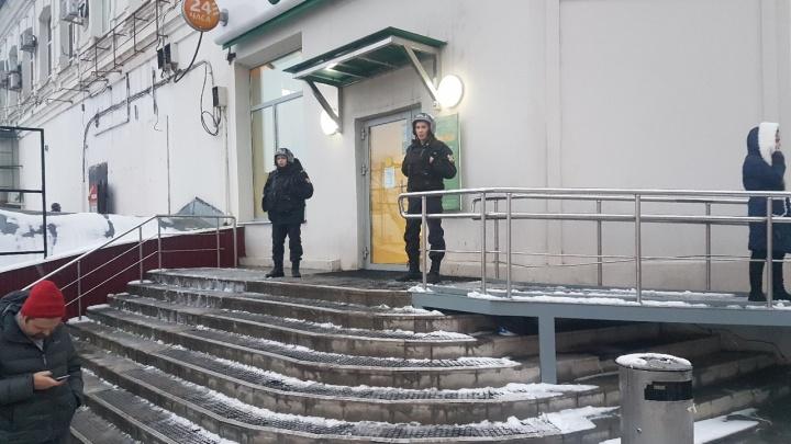 В Перми сотрудников банка эвакуировали из-за подозрительного предмета