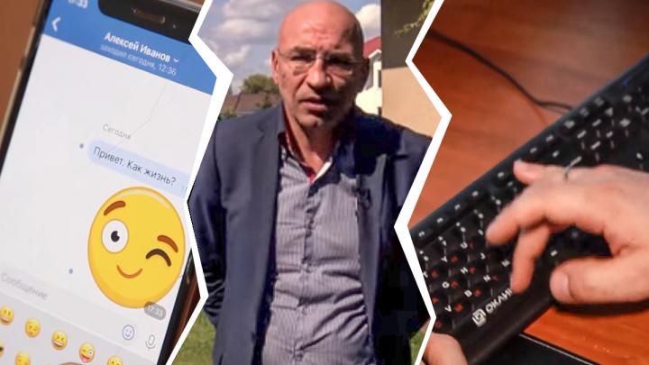 Следственный комитет снял документальный фильм о киберпреступности