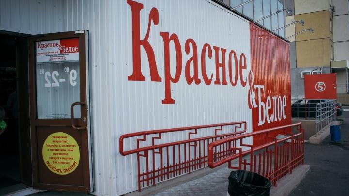 По требованию Челябинского УФАС из нескольких магазинов «К&Б» исчезнут сигареты