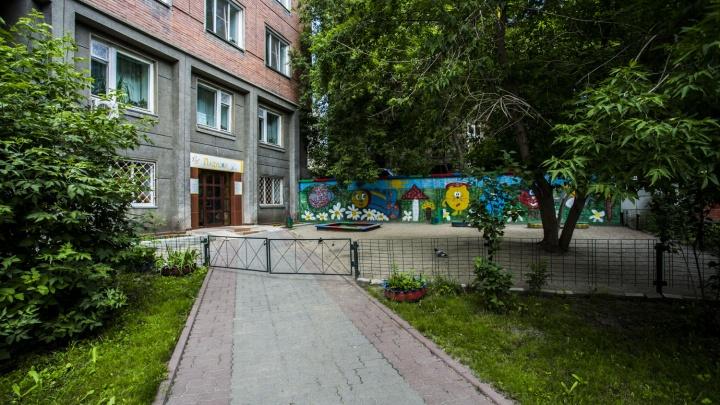 ТСЖ подало в суд на новосибирца за детскую площадку, которую он построил