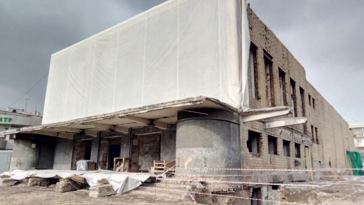 Реконструкция кинотеатра «Родина» застопорилась из-за судебных тяжб с УФАС