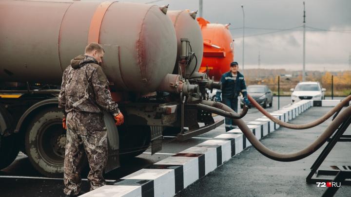 С открытием новой сливной станции услуга по откачке септика в Тюмени подорожала почти вдвое