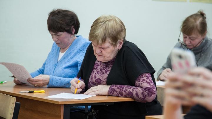 В преддверии 9 Мая в Архангельске напишут «Диктант Победы»