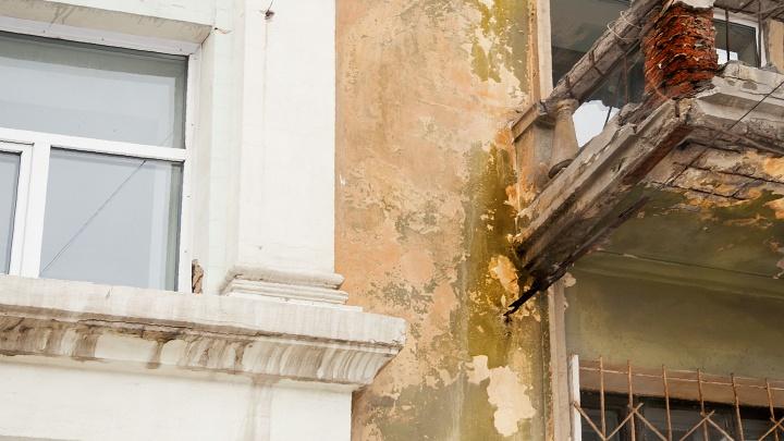 «Деньги от нас прячут?»: как челябинцам узнать о платежах за капремонт на спецсчёте своего дома
