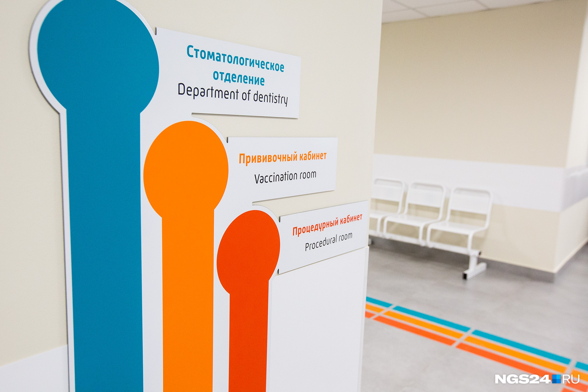 На каждом этаже есть цветные навигационные линии — это опыт, перенятый у иностранных клиник