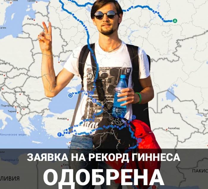 Владислав Белозеров планирует проехать на самокате около 15 тысяч километров
