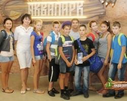 Воспитанники детских домов посетили уфимский аквапарк