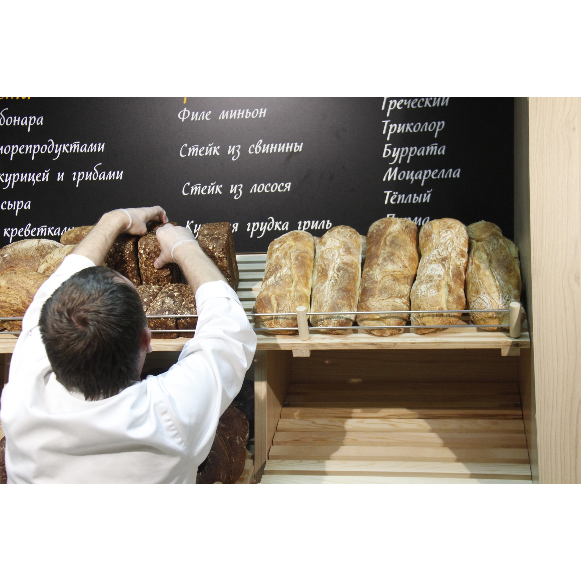 Премиальный сегмент булочных с хлебом ручной работы тоже развивается