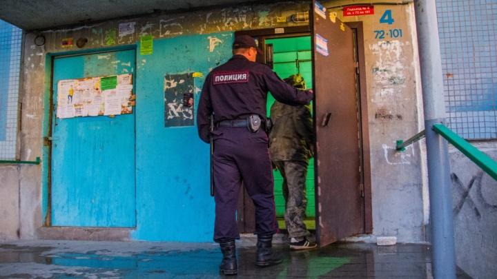 Закон Иуды: полиции разрешили платить своим информаторам