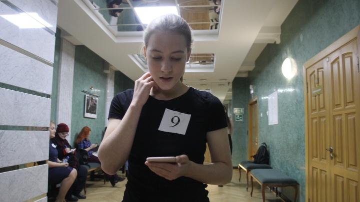 «Антимусорный» активист и дизайнер: что привело архангелогородцев на кастинг в «Народный театр»